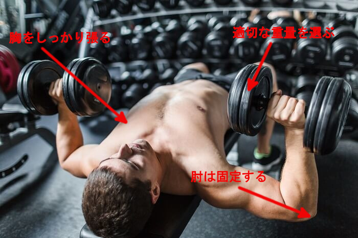 【痩せたい人必見】ダイエットに効果的な筋トレをどこよりも丁寧に完全解説,オススメの筋トレ